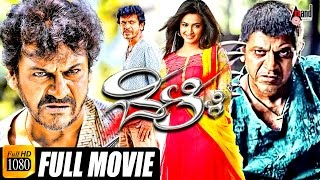 Belli – ಬೆಳ್ಳಿ  | Kannada Full HD Movie | Shivarajkumar, Krithi Karabanda | New Kannada Movie