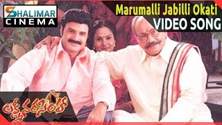 Lakshmi Narasimha Movie || Marumalli Jabilli Video Song ll Bala Krishna, Aasin || Shalimarcinema