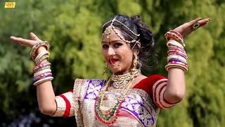 Indra Dhavsi - Loor Fagan 2019 - Nutan Gehlot - Fagan Songs Rajasthani - Rajasthani Songs 2019