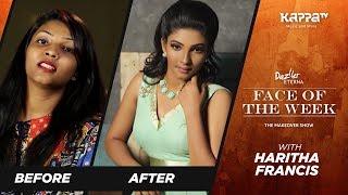 Haritha Francis - Face of the Week - Kappa TV