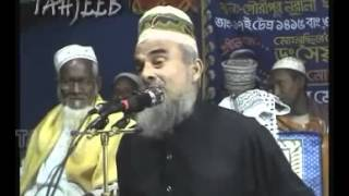 New bangla waz Mufti said nujrul islam quran najil hoar stan somuher boan 1
