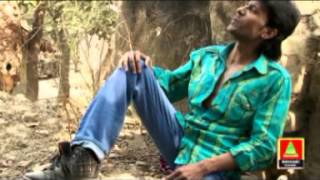 Bhalobasa Cholonar  | Sad Bengali Song | Video Song | Suraj  | Bhirabi Sound | Bangla Songs 2016