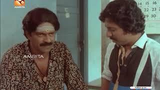 Poochakkoru Mookkuthi Malayalam Movie Pappu Comedy Scene | #AmritaOnlineMovies
