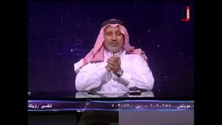 قراءة سورة الملك في المنام - د.سليمان الدقور - تفسير وتعبير 2