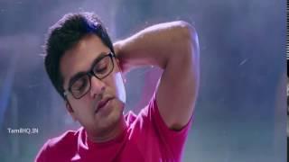 Oru Thala Ragam   Promo Song   Idhu Namma Aalu 720p HD Video Song