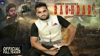BAGHDADI - (OFFICIAL TEASER ) || JAGDEEP RANDHAWA || RICK HRT || DESI SWAG RECORDS