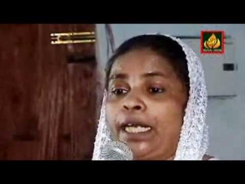 Malayalam Christian Testimony Sister Remla Thomas Part 1