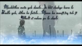 Kaisa Ye Ishq Hai, Ajab Sa Risk Hai from Mere Brother Ki Dulhan Rahat Fateh Ali Khan  with Lyrics