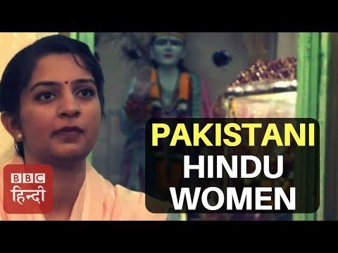 Xxx Mp4 Condition Of Hindu Women In Pakistan BBC Hindi 3gp Sex