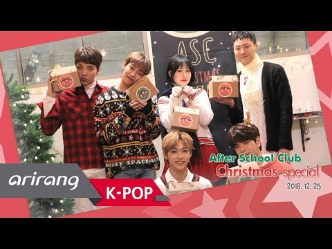 Xxx Mp4 After School Club After School Club Invites You To The ASC Christmas Special D Full Episode 3gp Sex