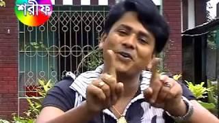 কইলজার ভিতর || শরীফ উদ্দিন || সিডি জোন || CD ZONE