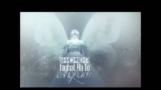 "shadmehr aghili ""Faghat ba to Eshgham"" | شادمهر عقیلی آهنگ جدید فقط با تو عشقم"