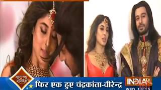 INDIA TV saas bahu aur suspense news updated 2