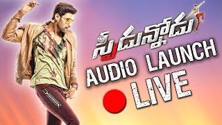Speedunnodu Movie Audio Launch     LIVE    Bellamkonda Sreenivas, Sonarika, Tamanna