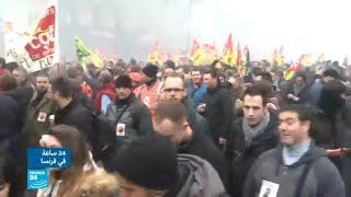 احتجاجات متواصلة في الشوارع الفرنسية احتجاجا على مشاريع الحكومة للإصلاح