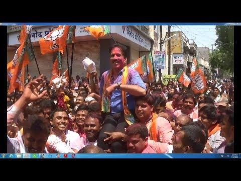 Xxx Mp4 Jamner Nagar Parishad Historical Result 2018 3gp Sex