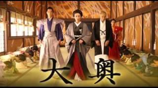 Ohoku OST- Mizuno's theme