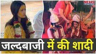 क्या सच में Pregnancy की वजह से Riya Sen ने कर ली है जल्दबाजी में शादी