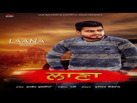 Xxx Mp4 Laana Full Song Sukhchain Kulrian New Punjabi Songs 2018 Latest Punjabi Songs 2018 3gp Sex