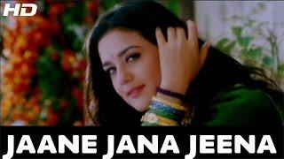 Jaane Jana Jeena | Dulhan Dilwale Ki | Venkatesh & Preity Zinta | SP Balasubrahmaniam