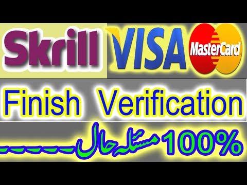 Xxx Mp4 How To Skrill Master Visa Finish Verification Problem Solving Few Hr Masla Hoa Hal Only AbdulRaufTip 3gp Sex