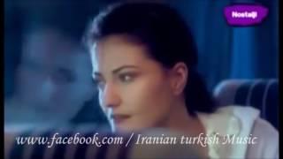 Candan Erçetin (HQ) - Farsi subtitle - با زیرنویس فارسی