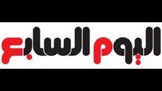 Youm7 Youm 7 اليوم السابع .. اخر اخبار اليوم السابع اخر خبر من اليوم السابع على الموجز Almugaz