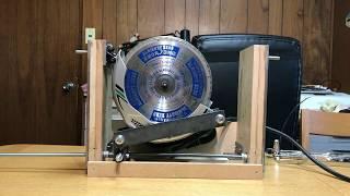 Homemade Tablesaw 1/3 - Depth Adjustment System