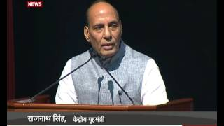 HM Rajnath Singh's address on the occasion of Hindi Diwas