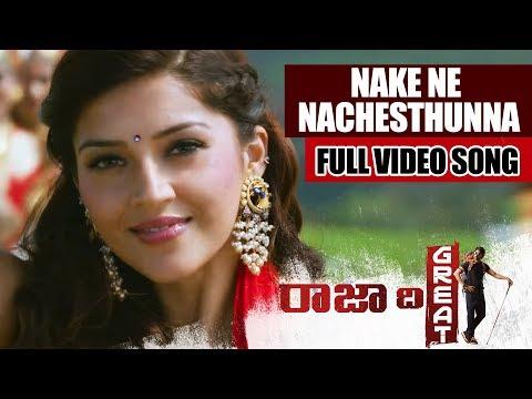 Xxx Mp4 Raja The Great Video Songs Nake Ne Nachesthunna Full Video Song Ravi Teja Mehreen Pirzada 3gp Sex