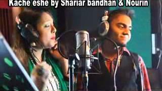 kache eshe by Shariar bandhan & nourin (Unofficial Trailer)