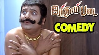 Aintham Padai | Aintham Padai Tamil Movie Scenes | Simran agrees to get married | Vivek Best Comedy