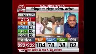 Karnataka Verdict: Kumaraswamy to become new CM of Karnataka?