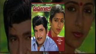 Maharaju | Full Length Telugu Movie | Sobhan Babu, Suhasini