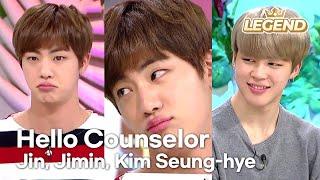 Hello Counselor - Jin, Jimin, Kim Seunghye [ENG/TAI/2017.03.20]