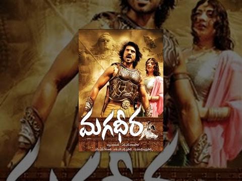 Magadheera || Telugu Full Movie || RamCharan, Kajal Agarwal