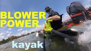 SunJoe Leaf Blower Powered Kayak - 40 Volt
