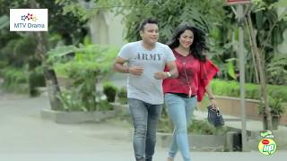 Bangla New Romantic Natok। Pother Prem । পথের প্রেম । Mishu । MTV Drama
