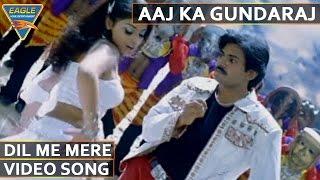 Aaj Ka Gundaraj Lyrics and video of Songs from the Movie Aaj Ka Gundaraj