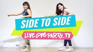 Side To Side [WATCH ON COMPUTER] | Zumba® | Live Love Party