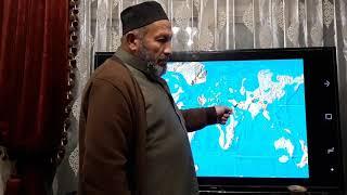 المناطق الباقية من الأرض بعد غزو الكوكب نيبيرو الدكتور أحمد محمود هندي