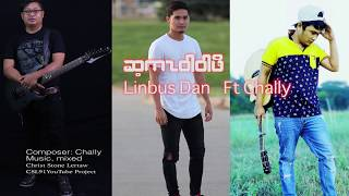 Karen new song White shirt Chally FT Linbus Dan [OFFICIAL AUDIO]