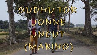 Sudhu tor Jonne (Making) | Uncut | Next Level gang | official | 2016