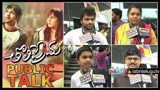Tholi Prema Movie Public Talk | Varun Tej | Rashi Khanna | ABN Telugu