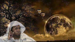 جديد...الرقية الشرعية بصوت يريح القلب...للشيخ منصور السالمي