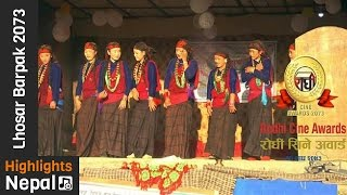 Tamu Lhosar 2073 BARPAK | Nepali Festival Celebration Event/Program
