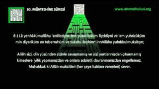 60 MÜMTEHİNE SÛRESİ Abdulbasît Abdussamed'in sesinden (arapça)