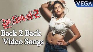 High School 2 Telugu Movie || Back to Back Video Songs