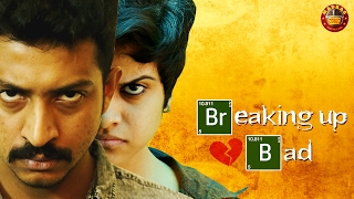 Breaking Up Bad | #ValentinesDay | Madras Meter