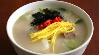 Rice cake soup (Tteokguk: 떡국)